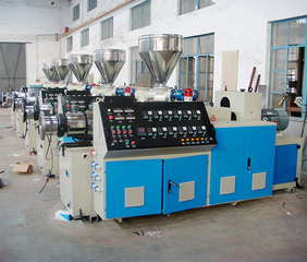 Double-screw Plastic Extruder