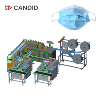Disposable Surgical Face Mask Making Machine